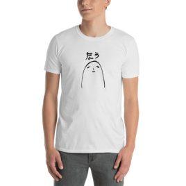 Nau T-Shirt